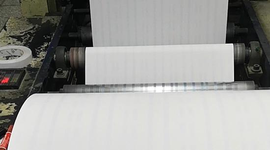 Anti-forgery printing display